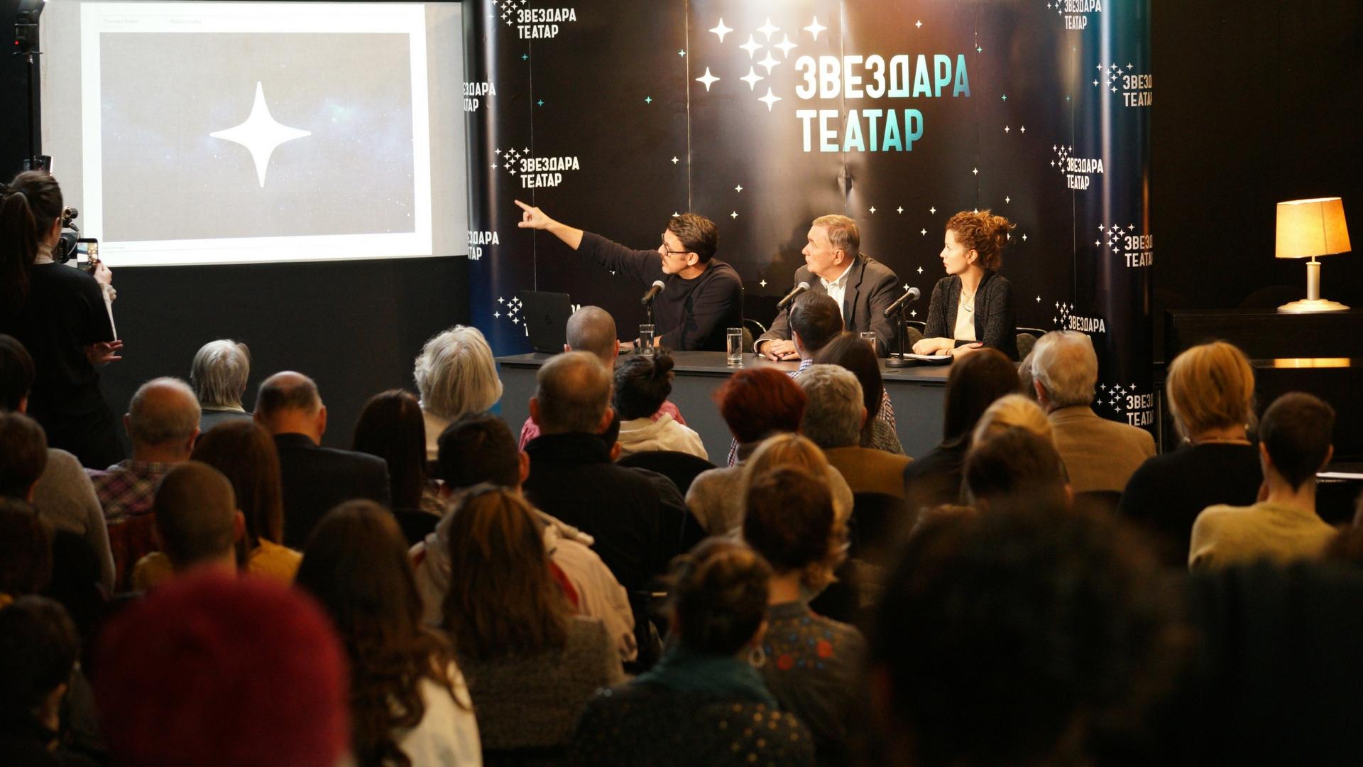 Редизајн визуелног идентитета Звездара театра