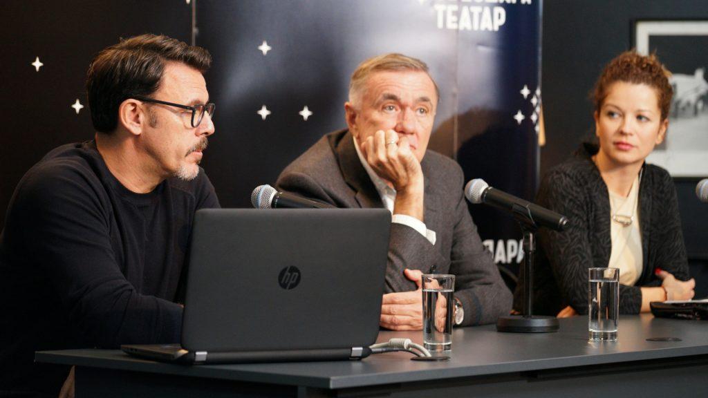 Душан Ковачевић