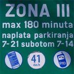 Паркинг зона 3